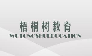 影视表演考生参加唐山艺考培训后如何选择校考学校?
