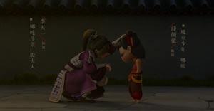 《哪吒之魔童降世》殷夫人vs哪吒踢毽子片段